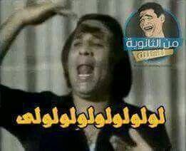 Pin by Radwa Abo el ola on farfasha +افاشات + كوميدي | Funny