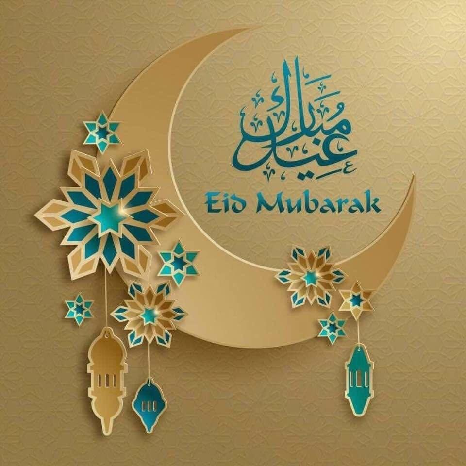 Eid Mubarak عيد مبارك Eid Mubarak Card Eid Adha Mubarak Eid Mubarak Greetings