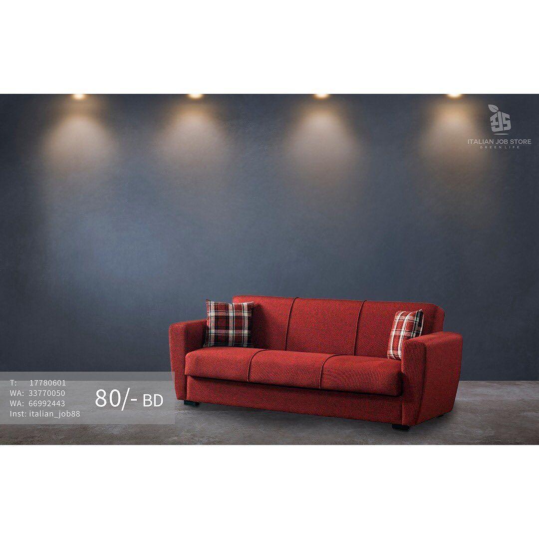Sofa Bed Size 210x85 Color Maroon Price 80 Bd كرسي سرير مع نظام تخزين مقاس 220x80 لون بيج السعر 80 Bd تصميم خاص ل ايطاليا ستو Sofa Decor Couch