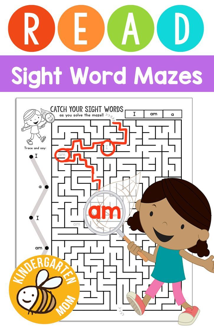 READ Sight Word Maze Pack