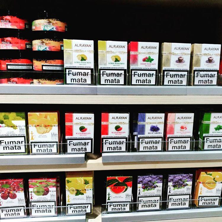 Tabaco Al Rayan - tabaco para shisha de la marca Al Rayan.