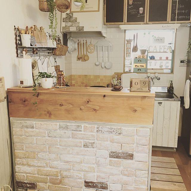 カフェインテリアを選ぶ時の3つのポイント 狭い家のキッチン インテリア リビングダイニング 賃貸