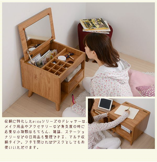 Malsyo Dresser Dressing Table Dressing Table Wooden Cosmetic Box Cosmetics Wagon Accessory Storing In 2020 Dressing Table Wooden Cosmetic Box Wooden Makeup Organizer