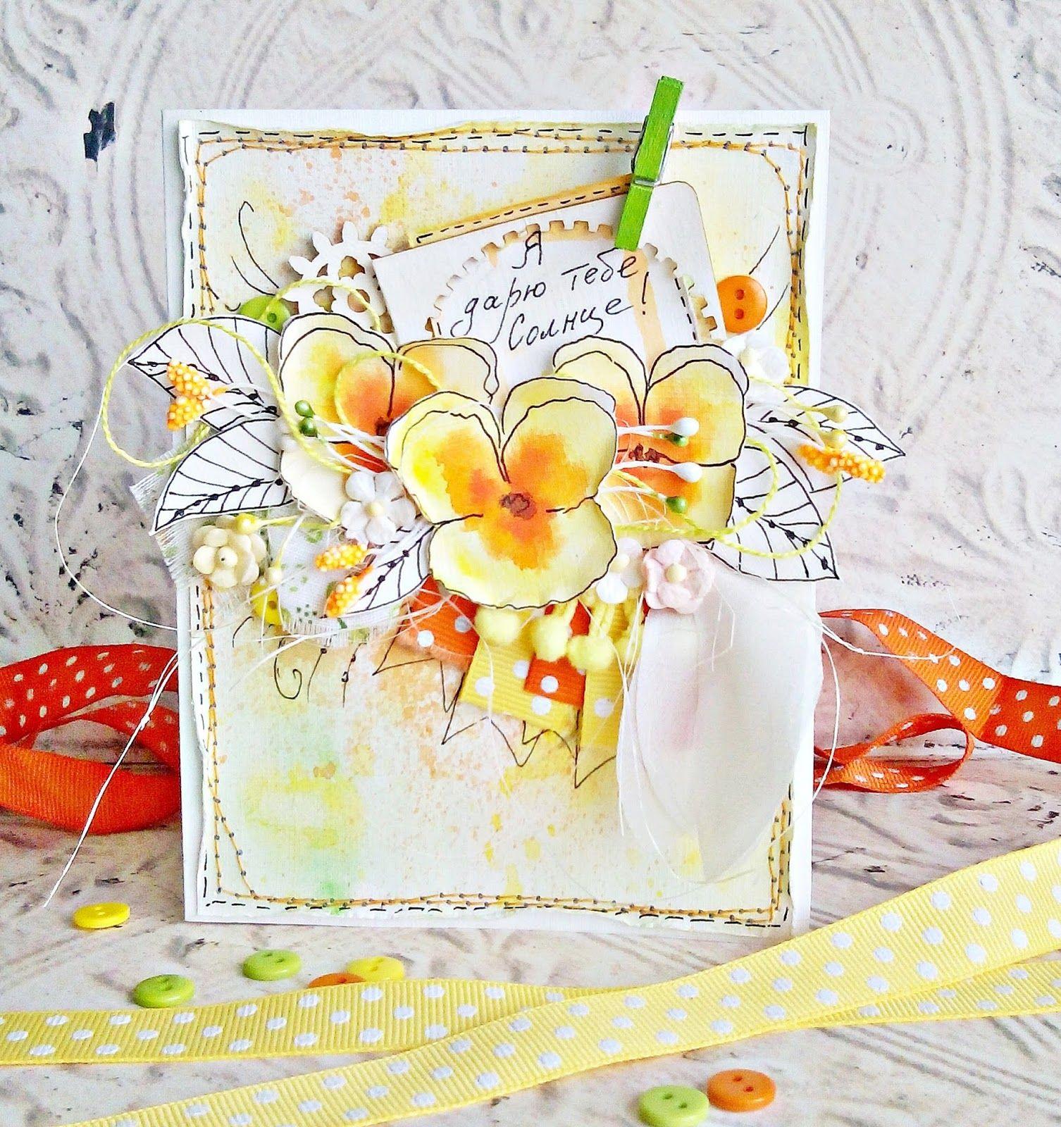 Скрапбукинг акварельная открытка