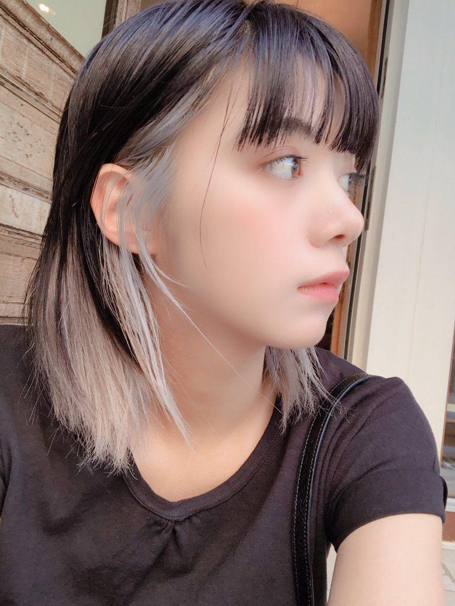 streaks colour images hair Asian