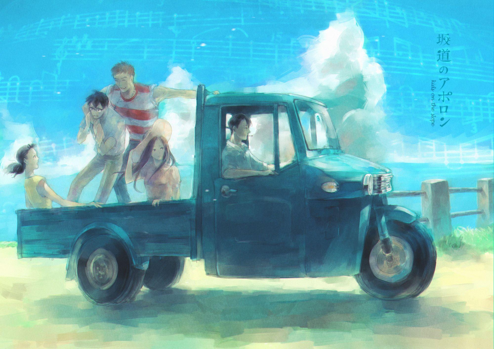 Lullaby Of Birdland Sakamichi No Apollon Anime Anime Images