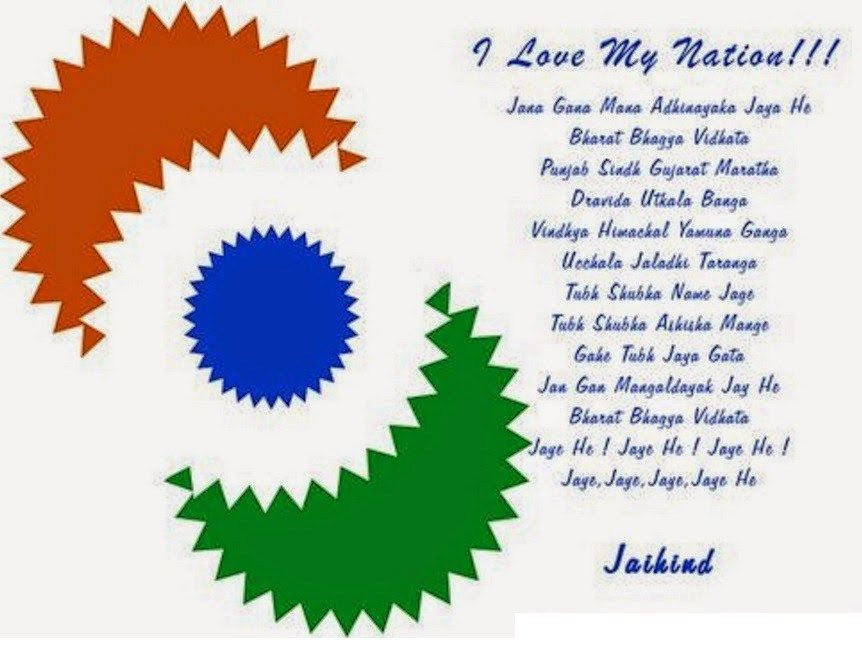 Essays About Health India Independence Day National Anthem English Essay Topics For Students also Proposal Essay Examples India Independence Day National Anthem  Pictures  Republic Day  Good Thesis Statements For Essays