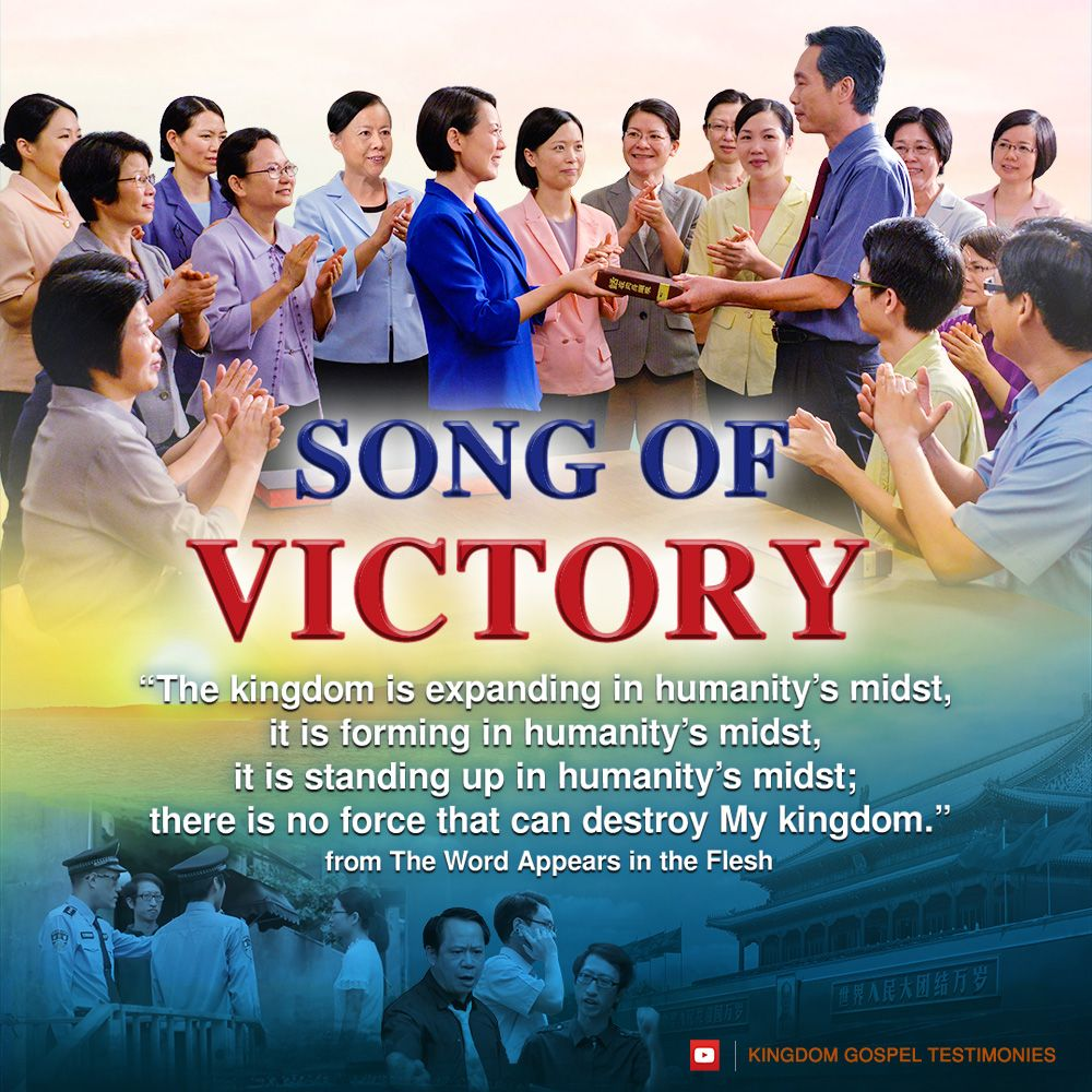 Gospel movie clip song of victory 4 signs of the