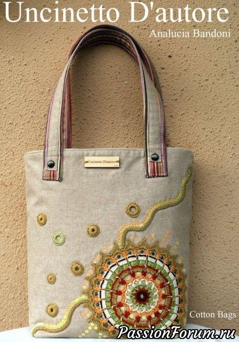 20586690 Шьем сумки. - запись пользователя Марина в сообществе Прочие виды рукоделия  в категории Шитье
