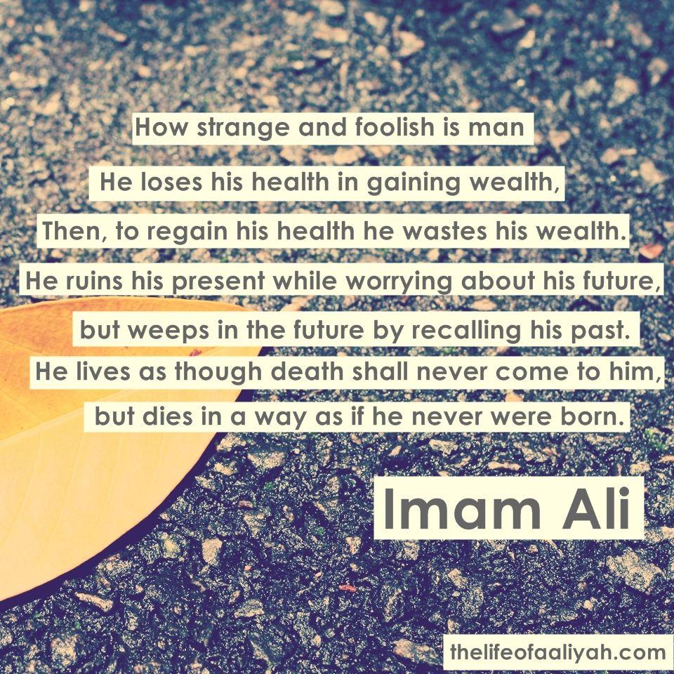Pin By Ms Chris On Islam Islam Islamic Quotes Allah
