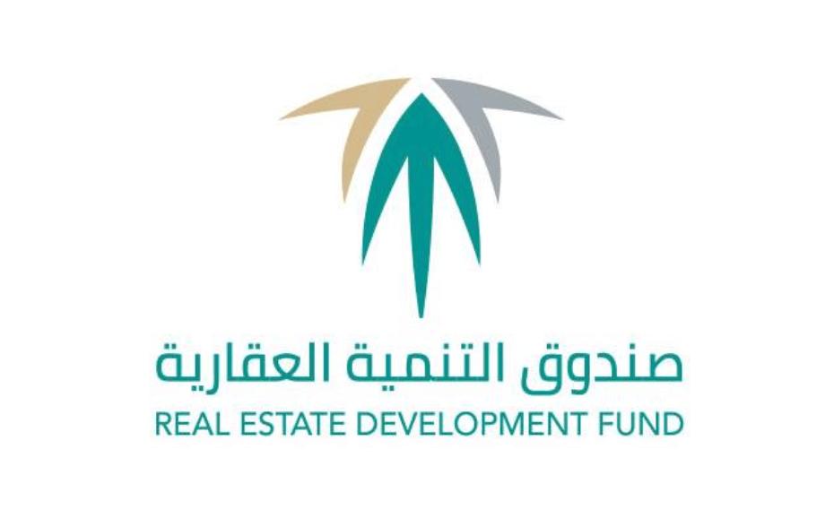 الصندوق العقاري يودع أكثر من 1 3 مليار ريال في حسابات مستفيدي سكني Real Estate Development Development Real