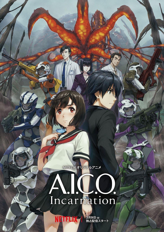 A.I.C.O. Incarnation Netflix anime, Anime, Anime