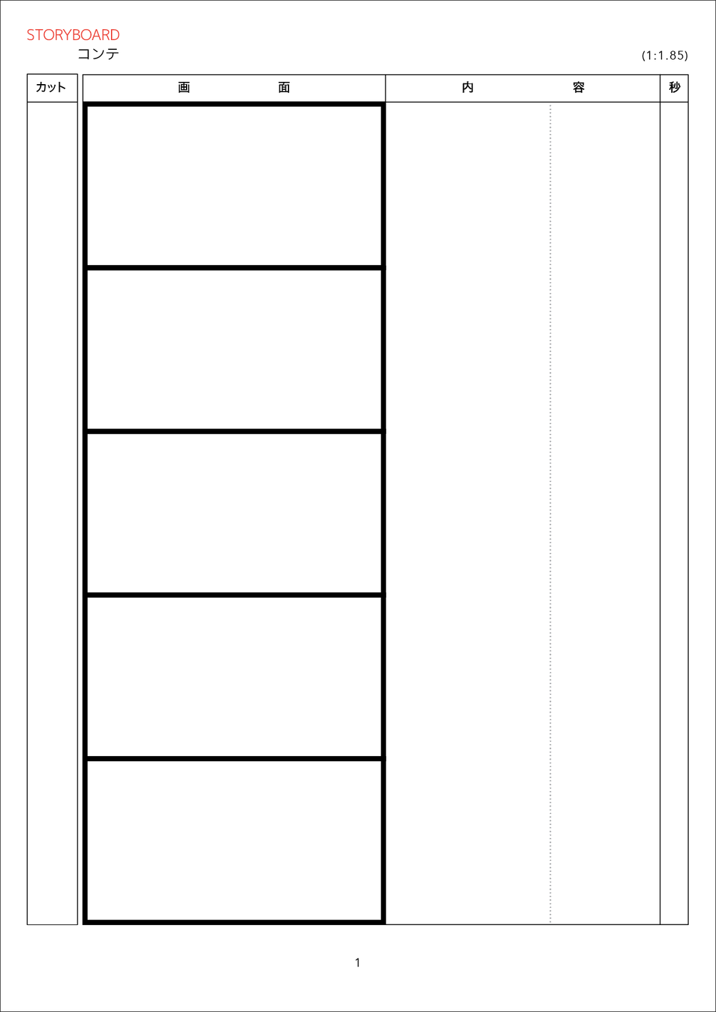 This Is An Anime Storyboard Template For Din A4 Vertical Portrait Page Ready To Use You Can Edit The Idml File Right Away In Adobe Indesign