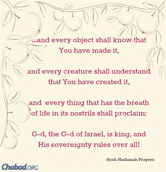 High Holiday Inspiration Jewish quotes, Rosh
