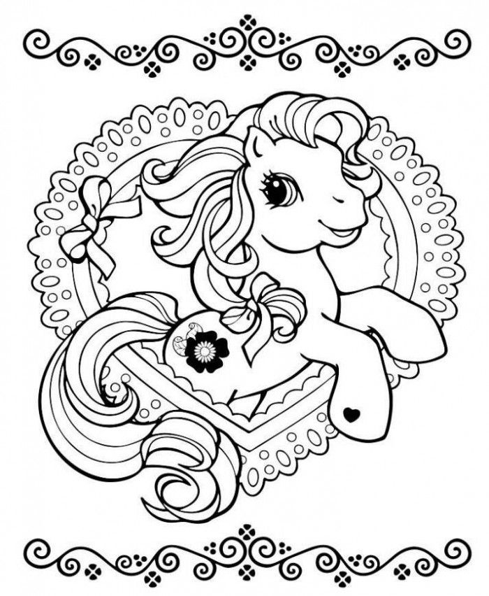 Free My Little Pony Friendship is Magic Coloring Pages  A CRAFT