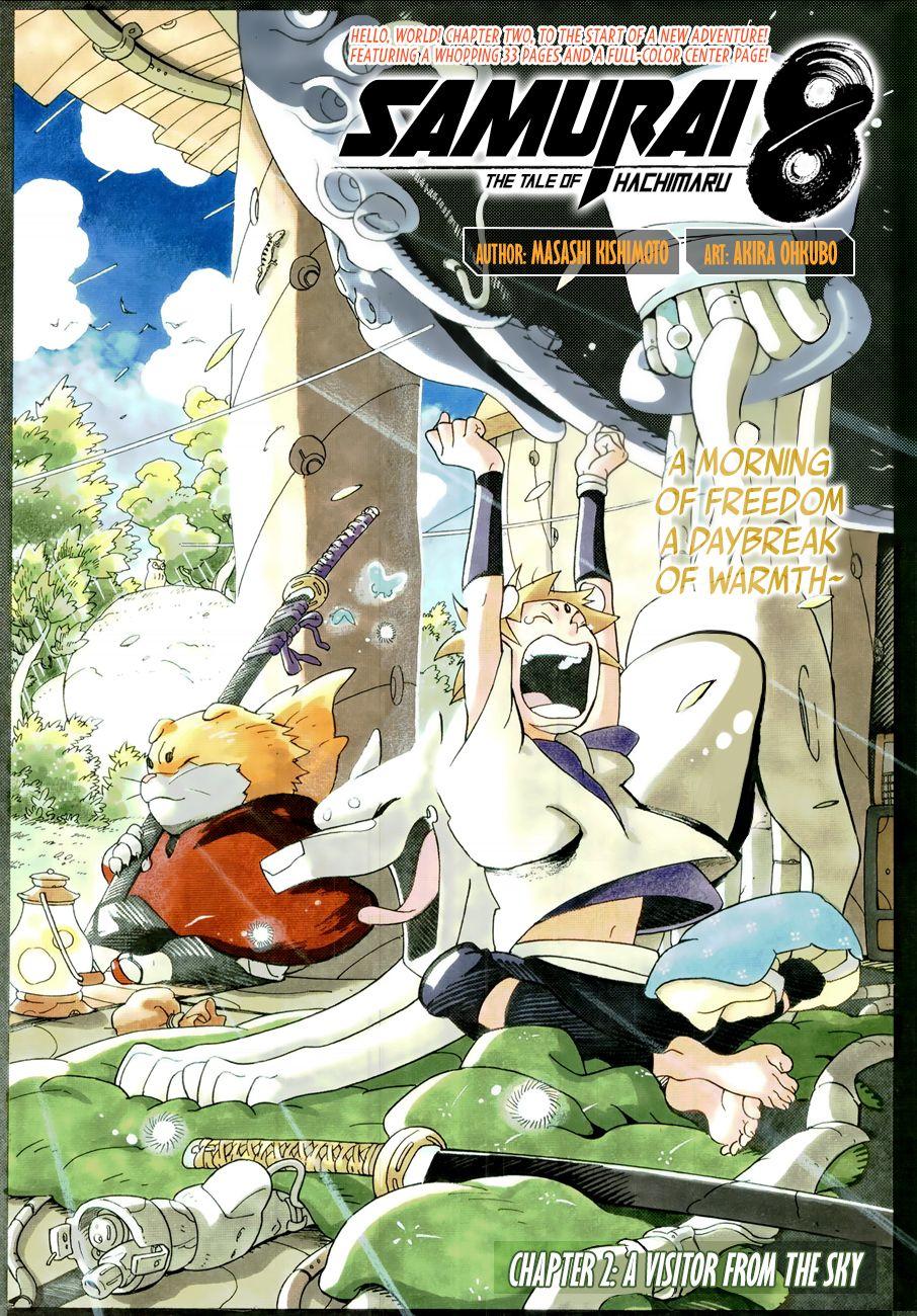 Манга Самурай 8 2 глава (История о Хачимару) / Manga