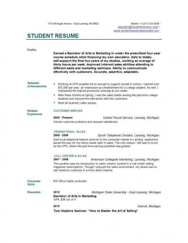 simple resume for college student