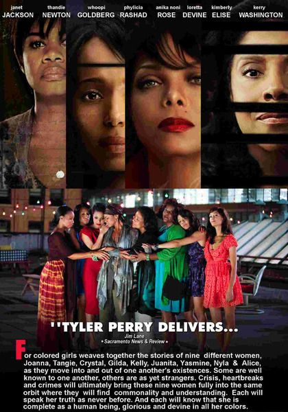 For Colored Girls MP4 Stream - $3.00 #onselz