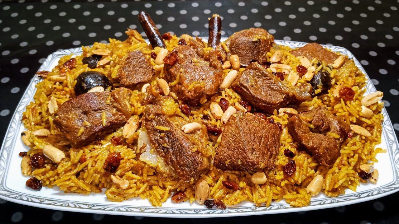 الكبسه السعودي اللذيذه مع الشيف محمود Cooking Recipes Food Recipes