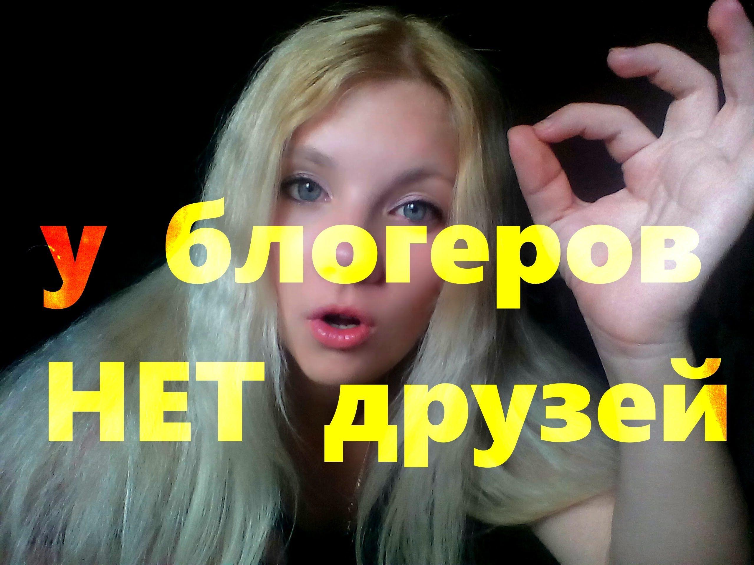Где можно найти проститутку в молдове