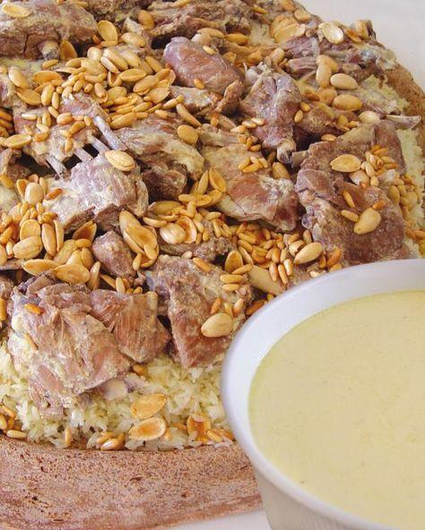 المنسف الأردني من ديما حجاوي Jordanian Mansaf By Deema Hajjawi Recipes Mediterranean Recipes Cooking