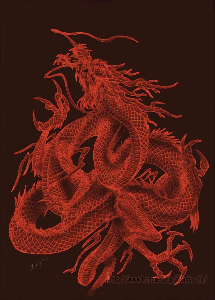 . dragon is a highly symbolic and powerful alchemical