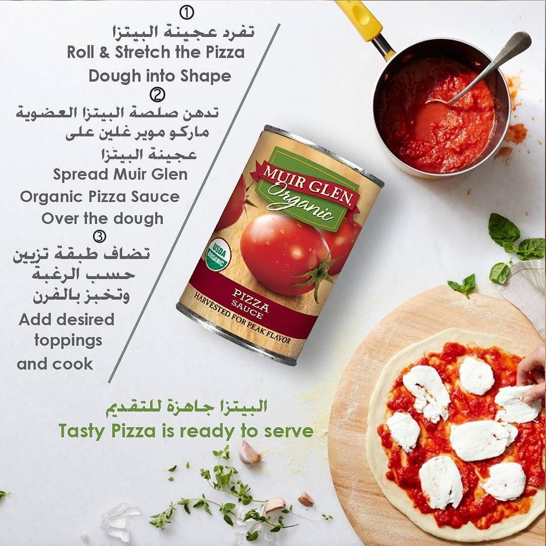 موير غلين صلصة بيتزا عضوية متوفرة في سيفكو منتجات سيفكو العضوية Muir Glen Organic Pizza Sauce Available In Saveco Organic Pizza Sauce Pizza Sauce Toppings