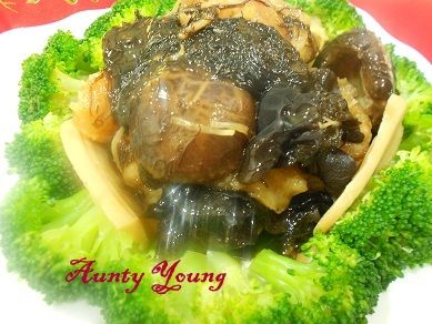 Aunty Young(安迪漾): 好运发财(Braised Abalone With Dried Scallop And Fish M...
