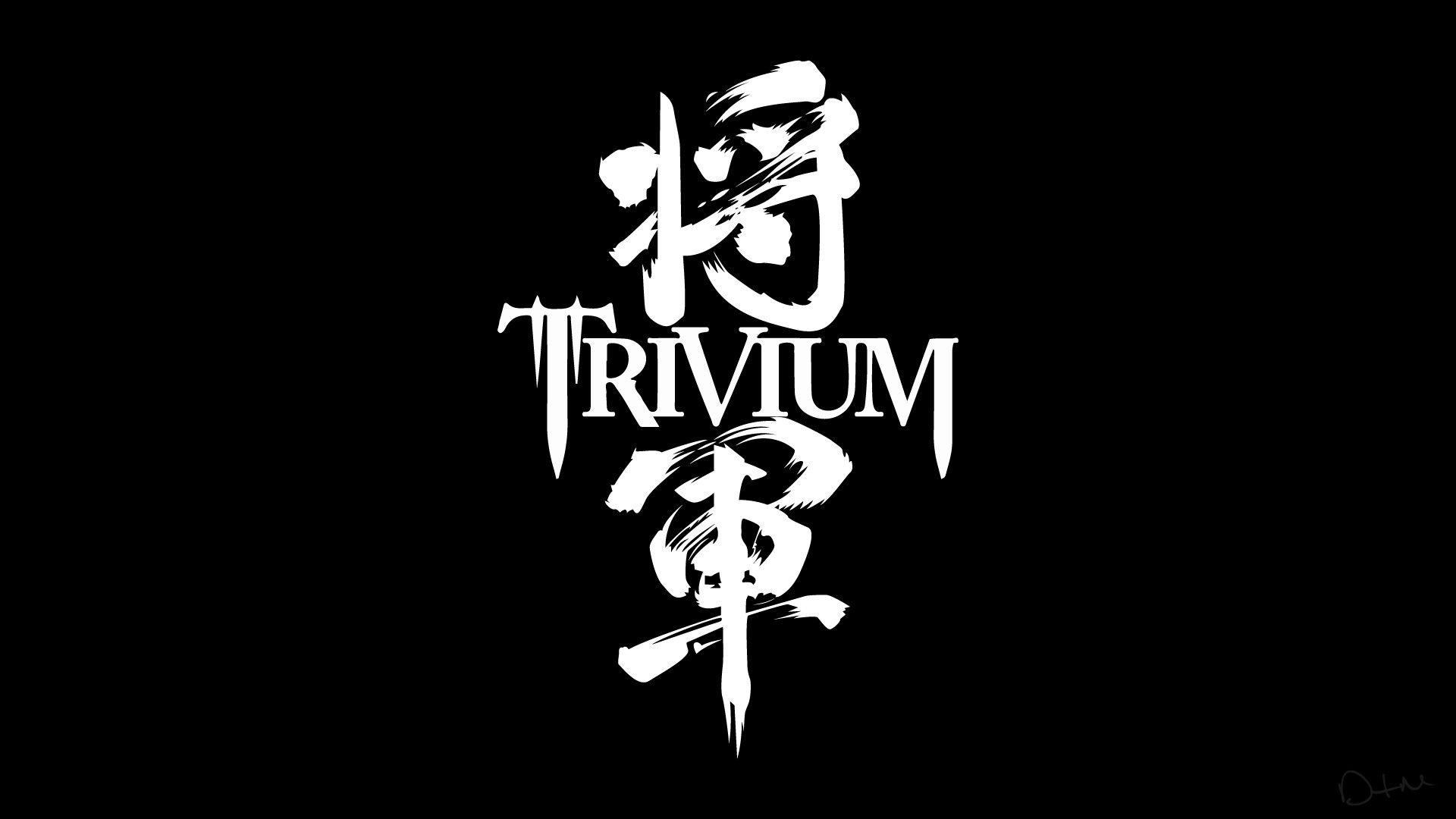1920x1080 Trivium Shogun Vector By Dastrontm Trivium Shogun Vector By Dastrontm Wallpaper Background Pictures Pictures