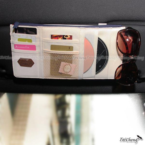 Car Multifunctional Sunvisor storage bag Organizer Pouch Bag Pen CD Card Holder