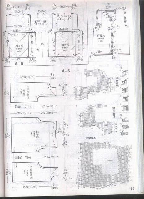GRAFICO REVISTA JAPONESA  500