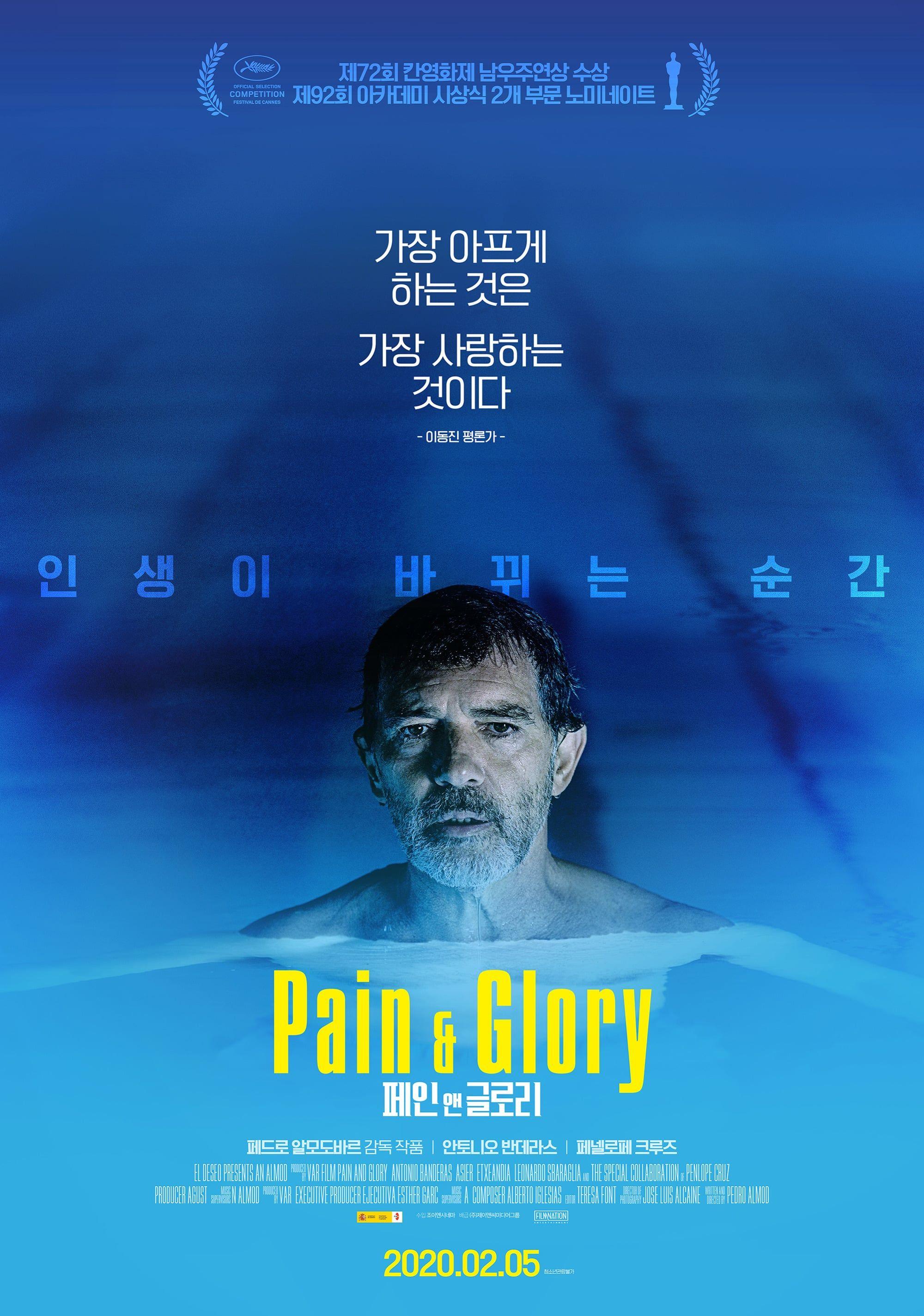 Pin On Movies 34