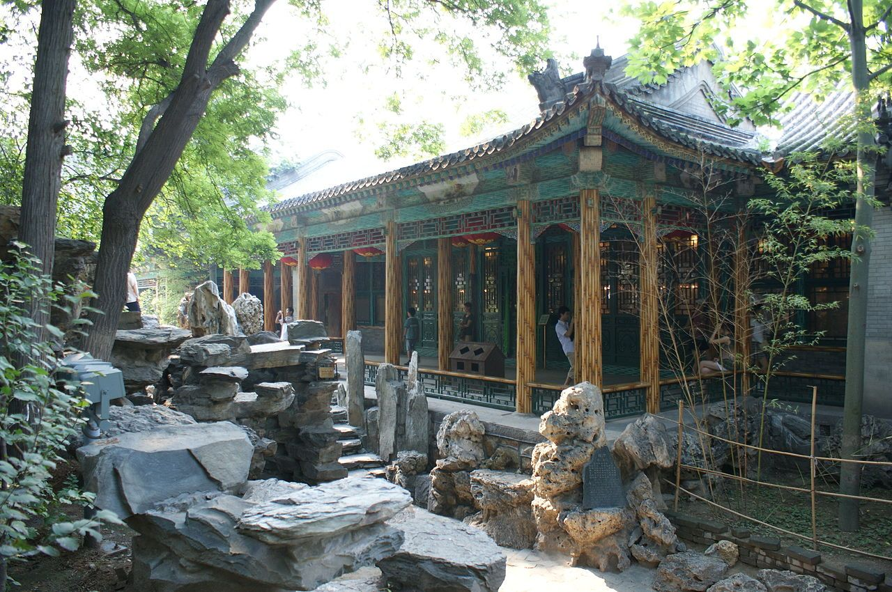 Chinese garden Wikipedia, the free encyclopedia