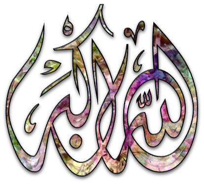 WA 081 946 542 871, Tulisan Allahu Akbar Yg Benar, Tulisan