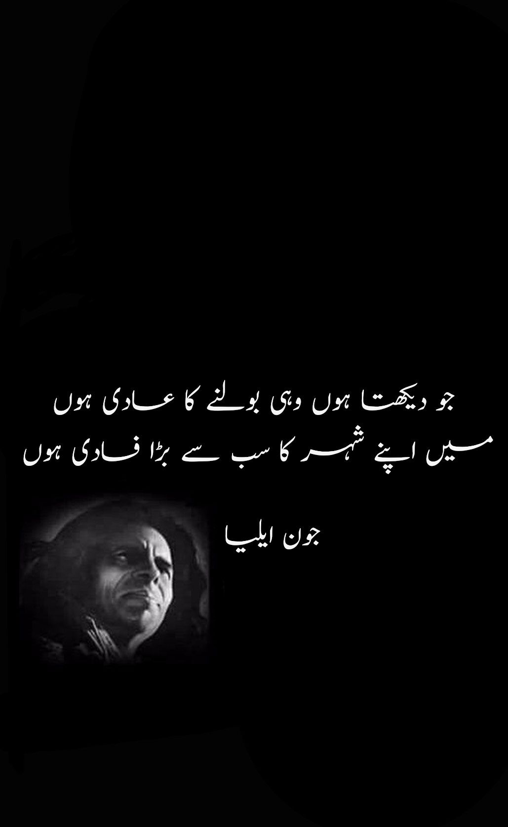 Pin by Sunny Shaikh on Urdu Quote/Shayri   Urdu poetry, Poetry, Urdu