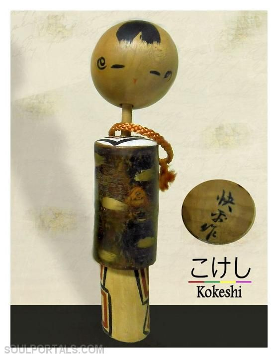 Kaihei Katase