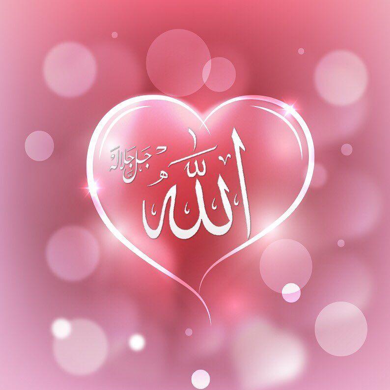 ورد الاسم الكريم في مواضع عديدة من كتاب الله منها سورة الفاتحة الحمدلله رب العالمين وفي الربوبية المعنى العام لخلق Allah God Allah Islamic Calligraphy