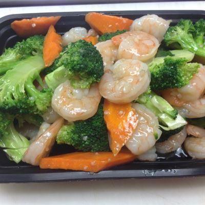 Broccoli Shrimp Emperor Express Food Order Food Online Health Food