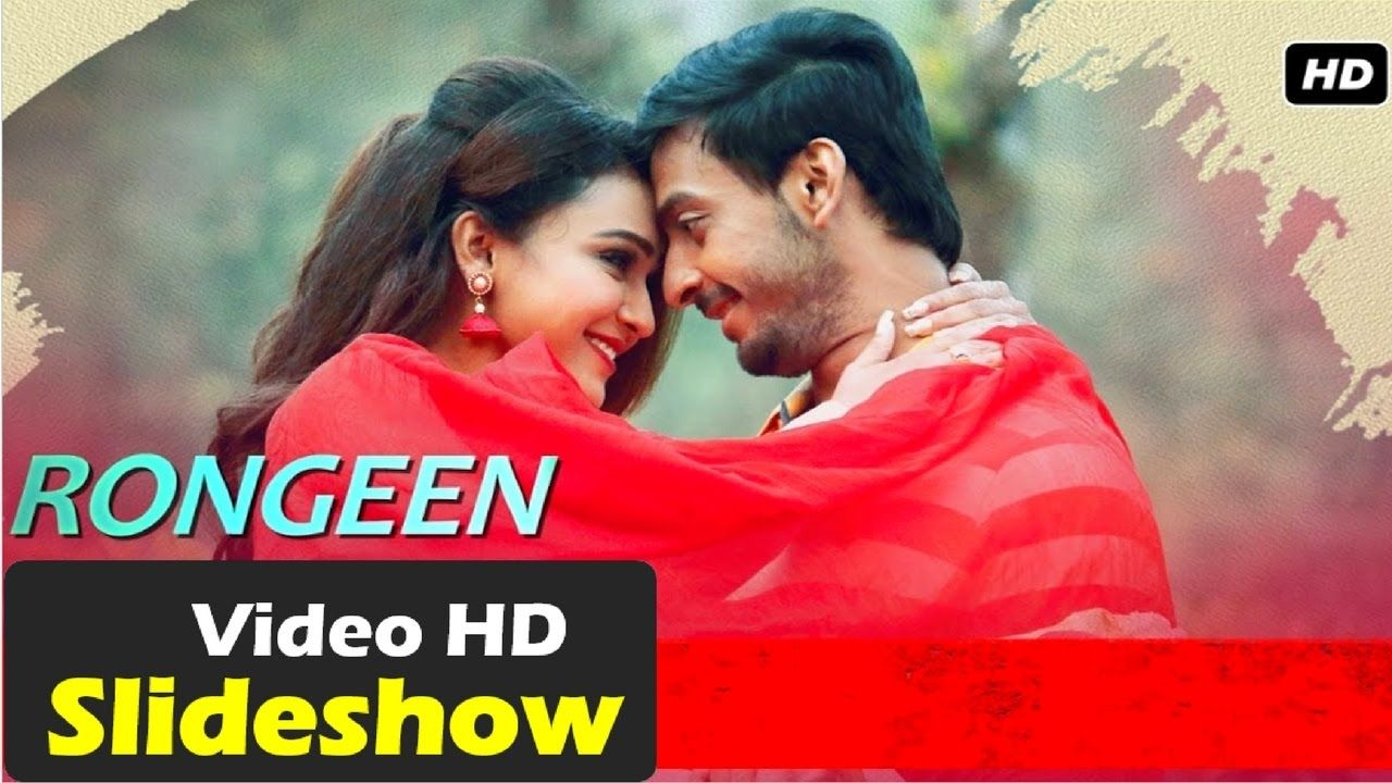 Anisha, Havish get romantic in 'Seven' video song - Telugu News ...