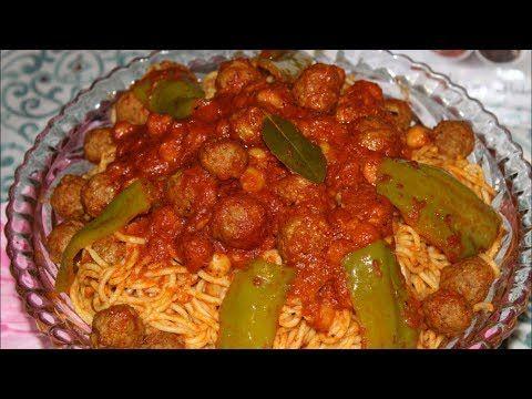 Spaghetti Aux Boulettes De Viande طريقتي في تحضير سباڨتي باللحم المفروم في30 دقيقة بمداااق رائع Youtube