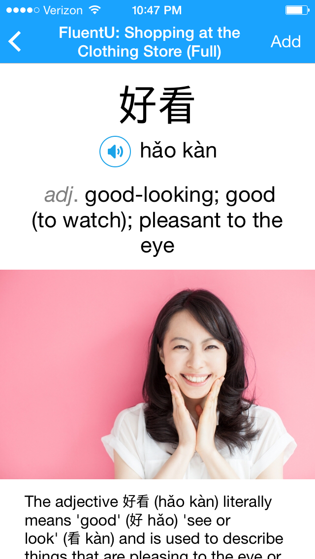 how to speak chinese in 5 minutes