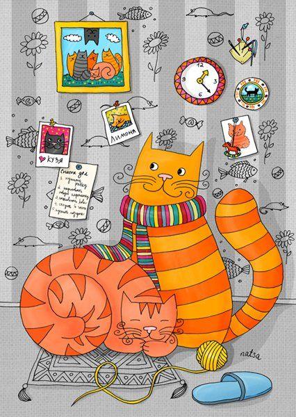 Art By Natalia Illarionova Art Cats Cute