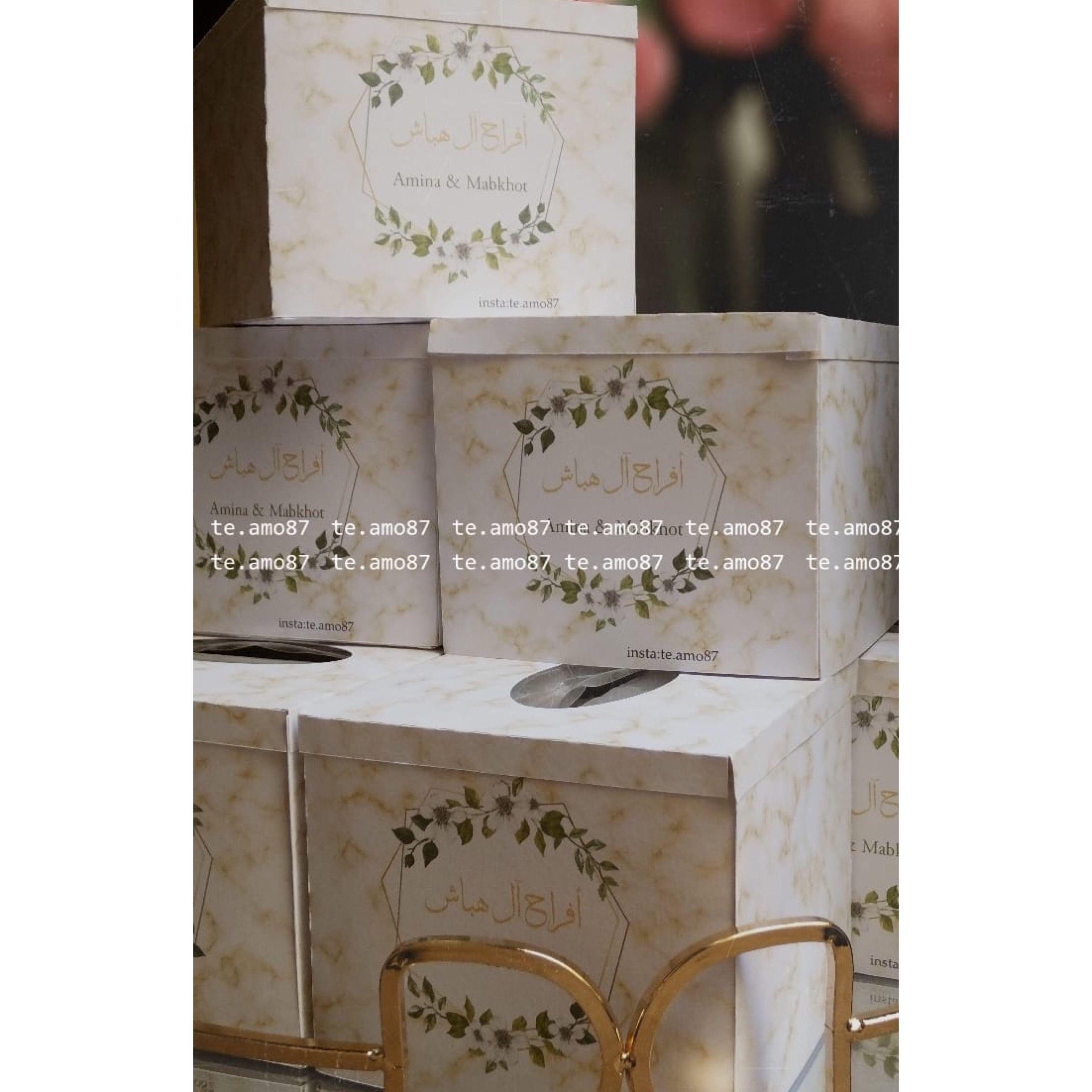 ثيمات و توزيعات تيآمو Te Amo87 Instagram Photos And Videos Instagram Wedding Favor Boxes Instagram Photo