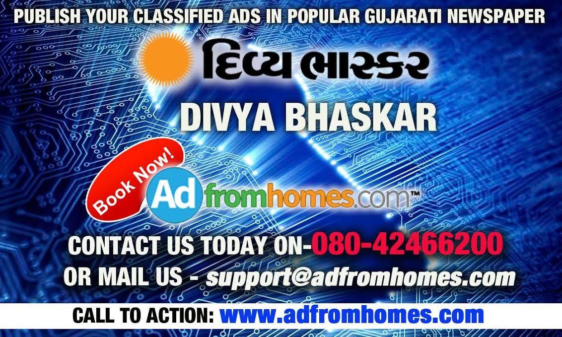 Divya Bhaskar is an Gujarati Daily Newspaper  View Divya