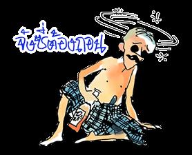 สต กเกอร ไลน ฟร ผ ใหญ มาก บท งหมาเม น ภาพการ ต นตกแต งไฟล งาน Stickerz Th คำคม