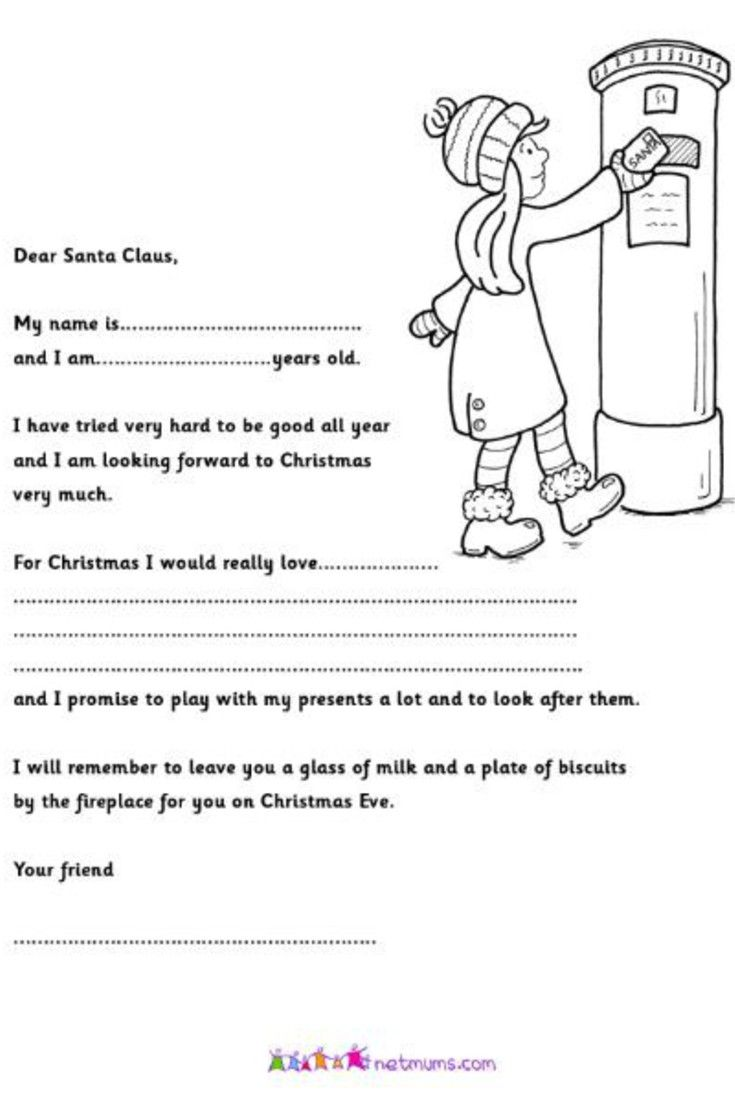 The letters to santa your kids will love parents the letters to santa your kids will love letter to santa templatechristmas spiritdancerdesigns Gallery
