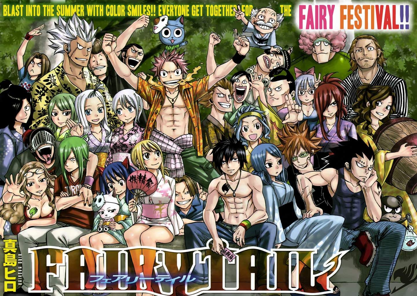 Based on a japanese manga series written and illustrated by hiro mashima