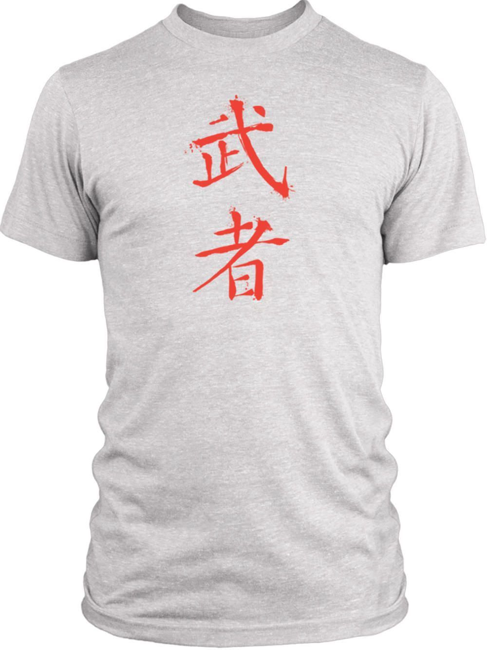 7dc0f209 Big Texas Warrior Chinese Symbol (Red) Vintage Tri-Blend T-Shirt ...