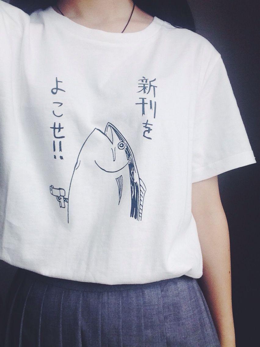 77118ae02014 Harajuku T Shirt Japanese Fish Free shipping from HIMI Store