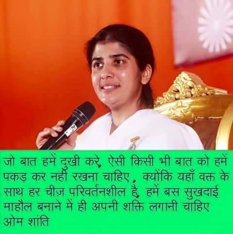 bk shivani husband wife relationship images